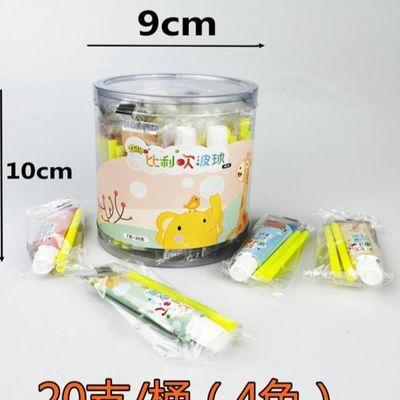 给力泡泡胶不会破的儿童奇特安全无毒七彩超大号比利太空气球玩具