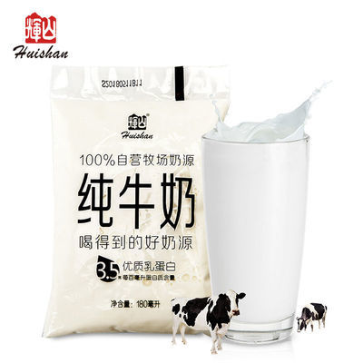 【促销】【新鲜到家】辉山炭烧酸奶原味老酸奶风味纯牛奶益生菌早
