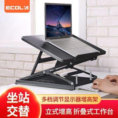 电脑桌站立式办公升降桌上桌笔记本增高架坐站交替办公移动工作台