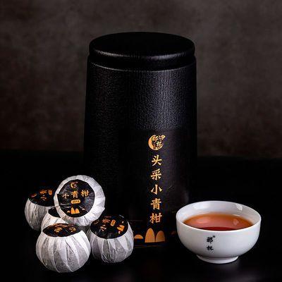 【那杯】头采小青柑正宗新会柑普茶陈皮普洱茶宫廷熟茶150克罐装