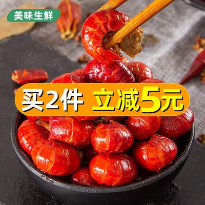【促销】香辣小龙虾尾即食麻辣熟食新鲜小海鲜虾球非罐装网红零食