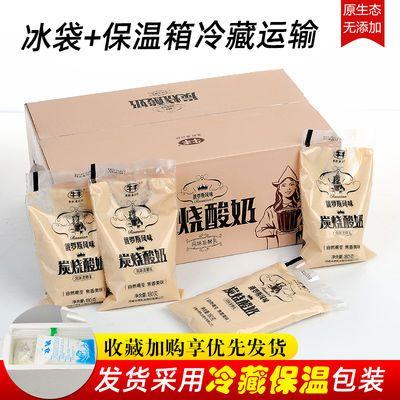 【促销】牛丰炭烧酸奶益生菌发酵风味早餐学生网红代餐袋装酸牛奶