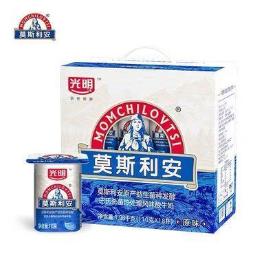 【3月产】光明莫斯利安原味酸奶200g*12礼盒装 新老包装随机发