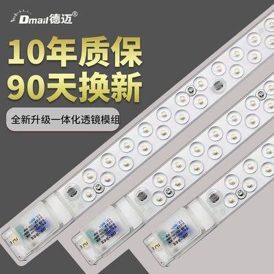 led灯板改造灯条长条长方客厅吸顶灯芯光源替换改装H型荧光灯h管