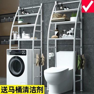 卫生间浴室置物架壁挂落地厕所洗手间脸盆架洗衣机马桶架收纳神器