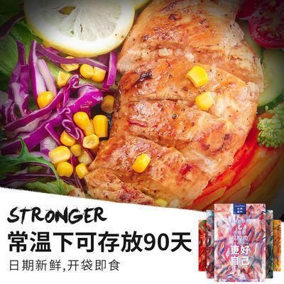 【促销】【共10包】独角兽厨房鸡胸肉即食减健身肥开袋速食熟食减