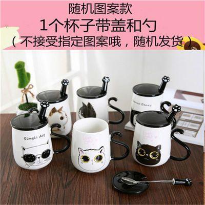 爆款创意猫咪陶瓷杯子情侣杯一对个性水杯牛奶马克杯大容量办公室