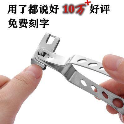 免费刻字防飞溅指甲刀防滑指甲钳大小号套装不锈钢指甲剪可爱礼品