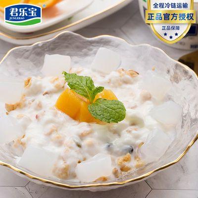 【家庭分享装】君乐宝经典风味老酸奶益生菌发酵乳早餐139g*24杯
