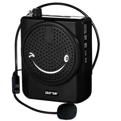 SAST/先科 迷你无线小蜜蜂扩音器教学腰挂导游教师专用大功率喇叭