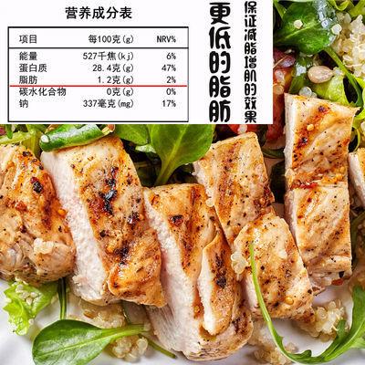 【促销】【 发14包】 开袋即食鸡胸肉 健身刷脂代餐轻食低脂零食