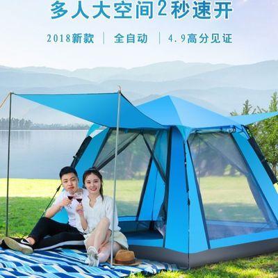 正品骆驼3-4人全自动帐篷速开户外野营帐篷户外用品野外露营装备