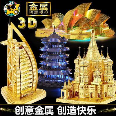 摩天轮3d立体拼图拼酷金属拼装模型建筑滕王阁高难度手工diy成人