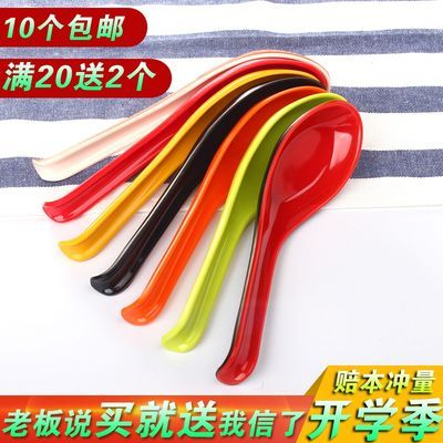 塑料勺子家用彩色密胺带勾勺仿瓷长柄勺拉面麻辣烫勺商用汤勺调羹