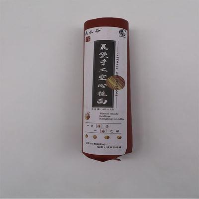 【促销】手工空心挂面早餐速食挂面泡面面条舌尖上的中国印象吴堡
