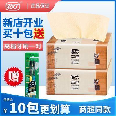 双灯平板纸本色压花卫生纸实惠装厕纸400层手纸家用草纸正品包邮