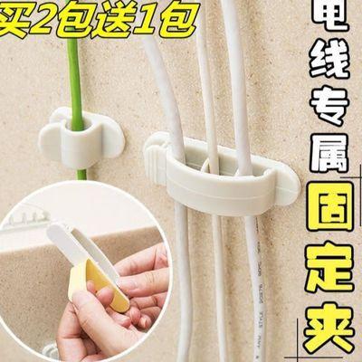固线夹子桌面墙面自粘电线理线器固定夹线卡子网线整理线夹卡扣器