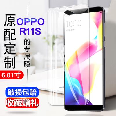 OPPOR11s钢化膜高清r11splus蓝光全屏覆盖r11st手机防指纹保护膜