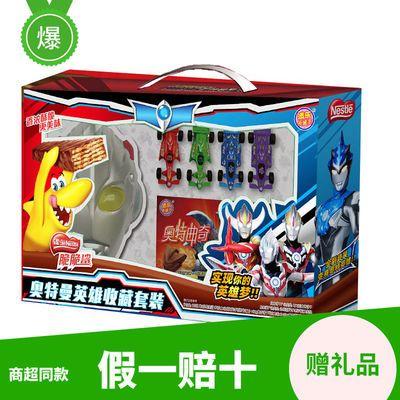 商超同款添乐卡通王雀巢脆脆鲨奥特曼英雄儿童零食礼盒套装特价