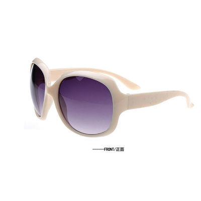 【买1送1】太阳镜女高清开车驾驶潮明星大框墨镜复古男士时尚眼镜