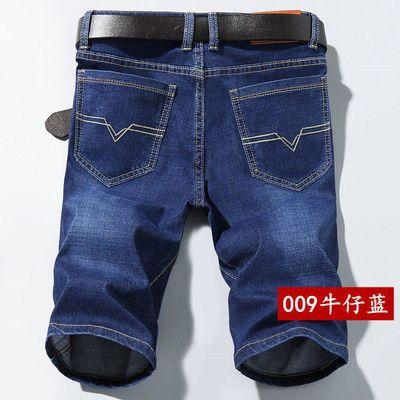 夏季薄款高弹力五分牛仔裤男士修身直筒休闲中裤青年大码短裤男潮