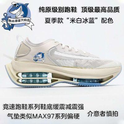 全掌气垫运动鞋防滑轻便增高男女竞速跑鞋网面透气网面减震跑步鞋