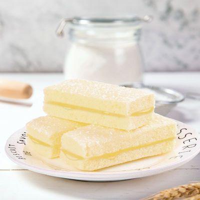 网红乳酸菌芝士蒸蛋糕小面包夹心爆浆儿童零食大礼包代餐糕点批发
