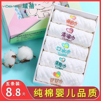 婴儿洗脸毛巾新生超软宝宝分类专用全棉纱布口水巾儿童纯棉小方巾