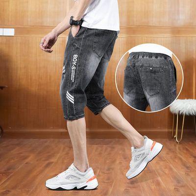 男士牛仔短裤男夏季薄款七分宽松哈伦韩版潮流破洞休闲潮牌中裤子