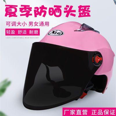 电动车头盔男女防晒夏季四季通用安全帽电瓶车透气防紫外线轻便式
