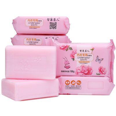 内衣肥皂去白带去血渍188g女士洗内裤专用肥皂抑菌不伤手批发