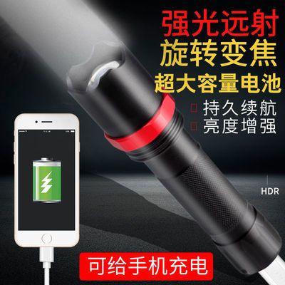 led手电筒强光usb充电户外超亮远射小迷你便携多功能充电宝小手电