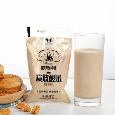 牛丰炭烧酸奶益生菌发酵风味早餐学生网红代餐袋装酸牛奶整箱批发