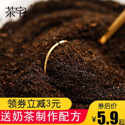 【当天中午发货】茶宅锡兰红茶奶茶店专用原料250G/500G/1500G