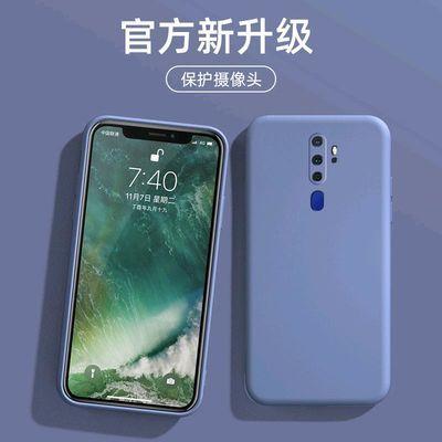OPPOA11X手机壳allx液态硅胶0pp0简约opooa11全包边防摔保护套软