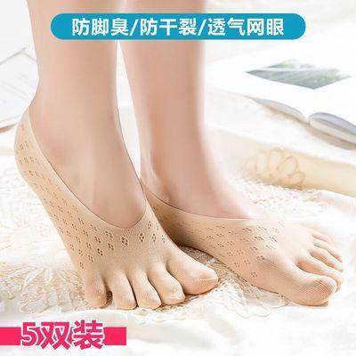 5双夏季五指袜女士隐形浅口船袜子丝袜防掉跟分趾袜防勾丝超薄款
