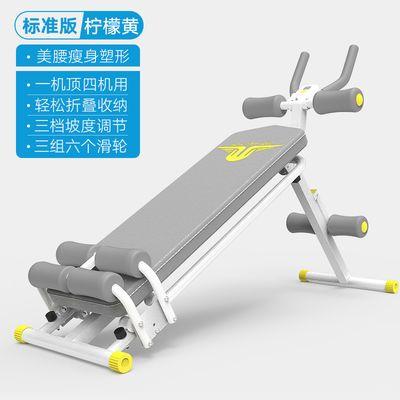 爆款多功能家用腹肌腹部仰卧起坐辅助健身器材仰卧板收腹机卷腹美
