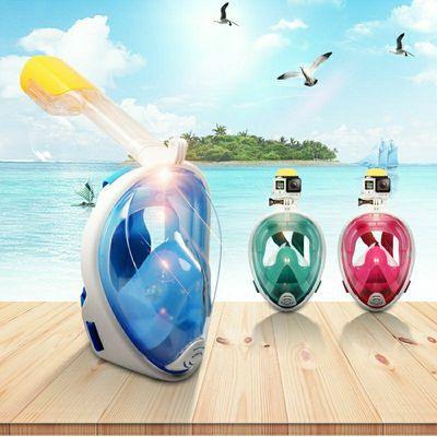 浮潜三宝潜水装备全干式浮潜面罩游泳水下呼吸器儿童成人潜水眼镜