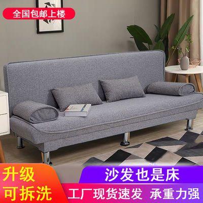 多功能沙发床两用可折叠布艺客厅小户型懒人休闲简易租房公寓沙发