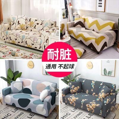 万能弹力全包沙发套懒人型沙发罩组合沙发垫布艺简约欧式四季通用
