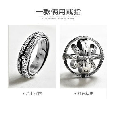 天文球戒指项链复古时尚情侣对戒男女学生指环项链两用款球形魔戒