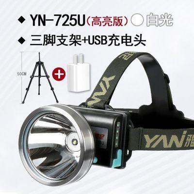 雅尼led头灯强光充电超亮头戴式手电筒进口超长续航户外锂电18650