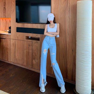 浅蓝色破洞牛仔裤女2020新款夏季高腰宽松直筒阔腿裤显瘦拖地裤子