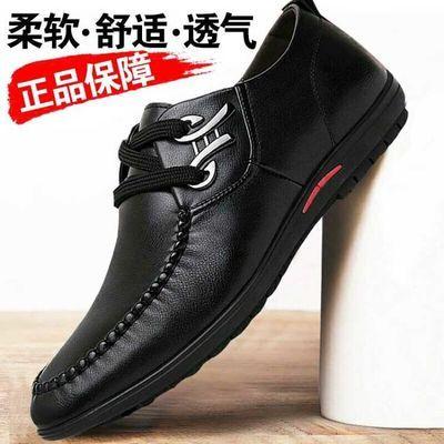 皮鞋新款男士休闲皮鞋百搭青年软底透气防臭商务皮鞋英伦驾车男鞋
