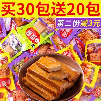 豆干豆腐干麻辣零食休闲小吃零食大礼包湖南特产零食批发多规格