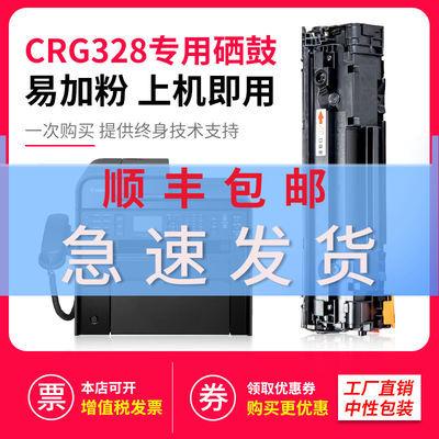 适合佳能MF246DN硒鼓236N墨盒MF243D打印复印机MF223D碳粉盒232w