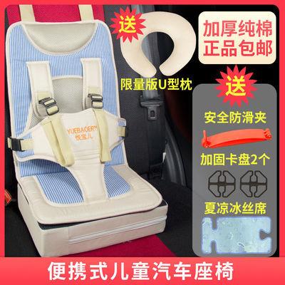 车载婴儿童安全座椅简易便携式宝宝汽车用增高坐垫通用纯棉0-6岁