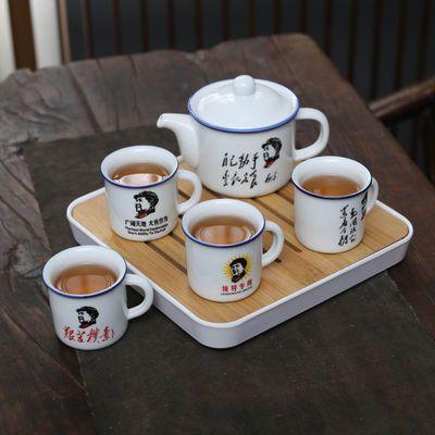 陶瓷复古功夫茶具语录快客杯创意一壶四杯茶盘家用简约泡茶壶套装