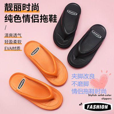 人字拖鞋女士2020夏季新款情侣韩版时尚外穿防滑耐磨厚底大码沙滩