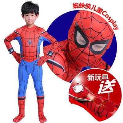 蜘蛛侠衣服紧身衣儿童套装超凡英雄归来服装连体衣披风